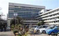 慶応大病院で4人感染 多数感染の病院から転院が原因か