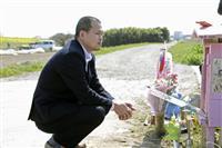 リンさん父、娘の死悼む 千葉、殺害事件から3年