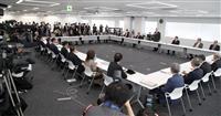 五輪延期で組織委が「新たな出発」本部設置 森会長「かつてない挑戦」