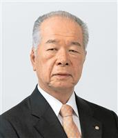 """大和ハウス """"中興の祖""""樋口会長が退任へ"""
