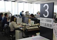 東京五輪延期 ボート合宿地の兵庫・豊岡市も対応に追われる