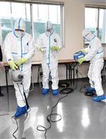 感染爆発、関西も備え 対策チーム発足、帰国者を警戒