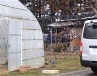 自宅放火疑いの中3男子を家裁送致 宮城、母と姉焼死