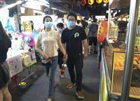 【台湾有情】近代史の味