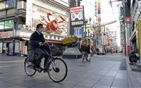 大阪府内 宿泊業9割が「影響深刻」
