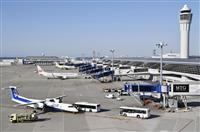 中部空港、国際線ゼロに 開港以来初、再開見通せず
