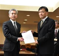 リニア問題の有識者会議 国が4月中旬の開催を静岡県に提案