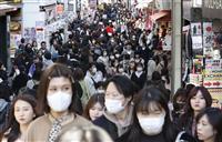 新型コロナ症状に嗅覚・味覚の障害か 専門家「検査対象に」