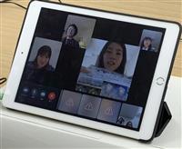 中高生の国連派遣中止でテレビ会議開催 自宅からアプリ参加