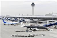 中部空港で国際線ゼロに 開港以来初、新型コロナ影響