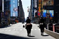 NY州、高まる危機感 米国の「震源地」 封じ込め見通せず