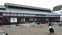富岡製糸場前の旧韮塚製糸場が4月に再生
