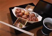 日本一高級なたこ焼き 8個入り1800円 茨城の屋台が発売