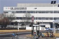 トヨタ、中国の全工場が通常稼働へ