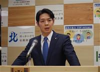 北海道の鈴木知事、週末の東京へ「一律の自粛要請しない」