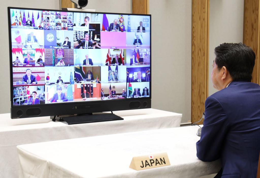 G20テレビ会議 550兆円超投入の「強大な経済財政政策」 …