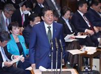 首相、河井氏の公設秘書起訴に「大変残念」