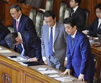 令和2年度予算成立 首相「強大な経済対策講じたい」