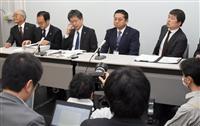 泉佐野市への配分、3回目の減額 特別交付税で総務省