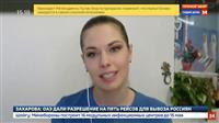 ロシアのTVキャスターが自宅から中継 待機の「お手本」