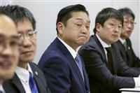 ふるさと納税で増収の泉佐野市、特別交付税また減額