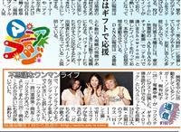 平成関西サブカル史(12)突然の転勤…ネット番組はどうする?(平成26年5月)