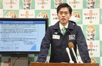 大阪府知事、週末の外出自粛を要請