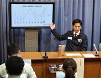 大阪府知事、市中感染の兆候に危機感