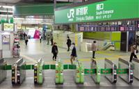 マスク姿の人々、足早に 羽田空港や名古屋、新宿駅