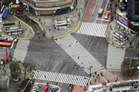 東京都、60人以上の感染確認 1日で最多
