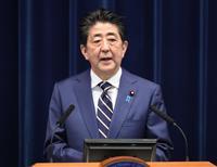 【首相記者会見】「生活のための給付実施」首相が明言