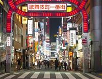 東京都で大流行なら地方に波及リスク