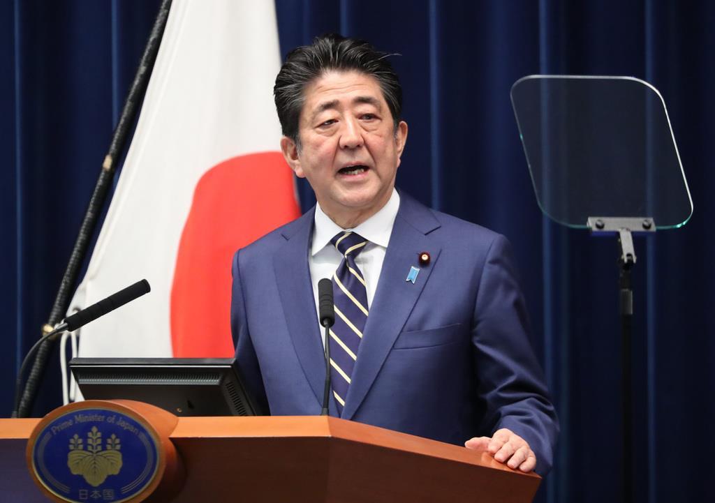 【首相記者会見】首相「補正予算案、10日程度でとりまとめ」