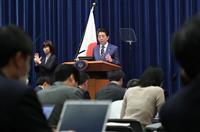 首相記者会見全文(6)「緊急事態宣言ではないが、瀬戸際の状況」