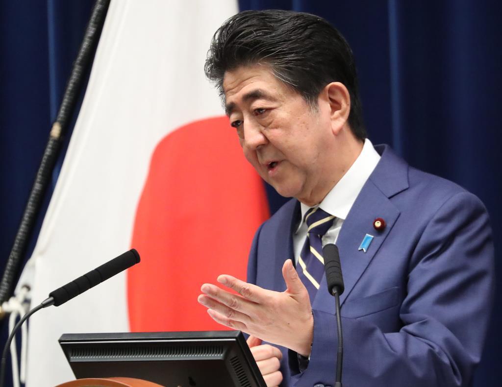 首相記者会見全文(10)「消費税は全世代型改革に必要な税」