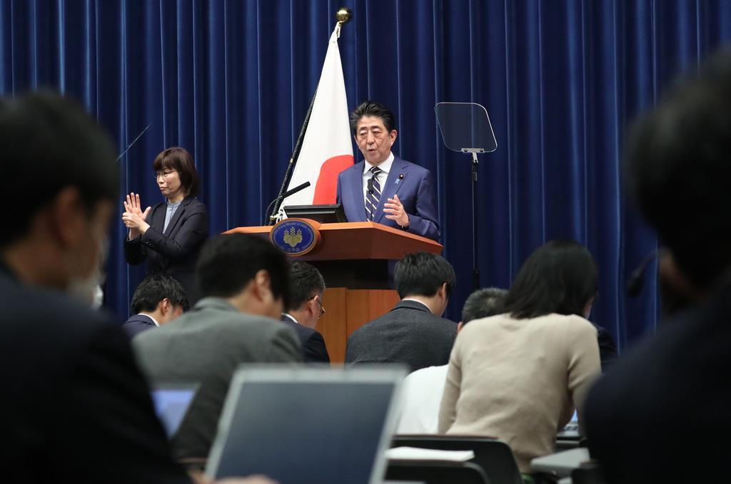 緊急経済対策は「5本柱」 首相、政府対策本部で指示
