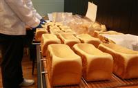 行列の出来る食パン、その「ミソ」は…創業147年の技 茨城・日立
