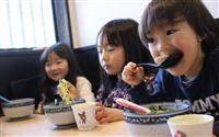 子供たちに100円ラーメン 新型コロナに負けず笑顔になってほしい 長野・佐久