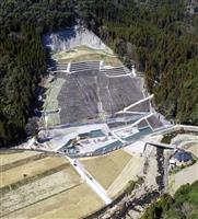 中津の山崩れ復旧工事完了 住民6人が犠牲