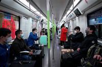 新型コロナ 武漢で地下鉄が再開 感染「逆流」警戒しビザ停止