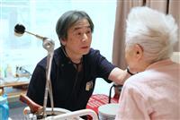 【日曜に書く】「赤ひげ大賞」と地域医療 論説委員・中本哲也