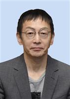 【文芸時評】4月号 民主主義を守るために 早稲田大学教授・石原千秋