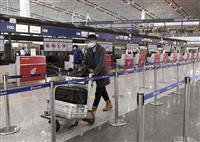 中国、国際線を各社1路線に 北京-日本は全便運休