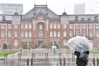 東京で新たに68人感染、1日で最多 2日連続60人以上