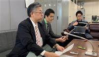 札幌市の感染男性2人、欧州へ一緒に渡航 味覚障害の女性も