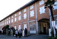 世界遺産・富岡製糸場を閉鎖 2人感染の群馬・富岡市