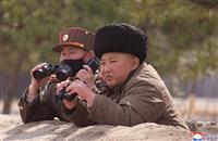 北朝鮮、また弾道ミサイル発射か EEZ外に落下 防衛省が発表