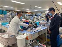 「医療体制維持へ支援」 西村担当相、感染拡大でセンター視察