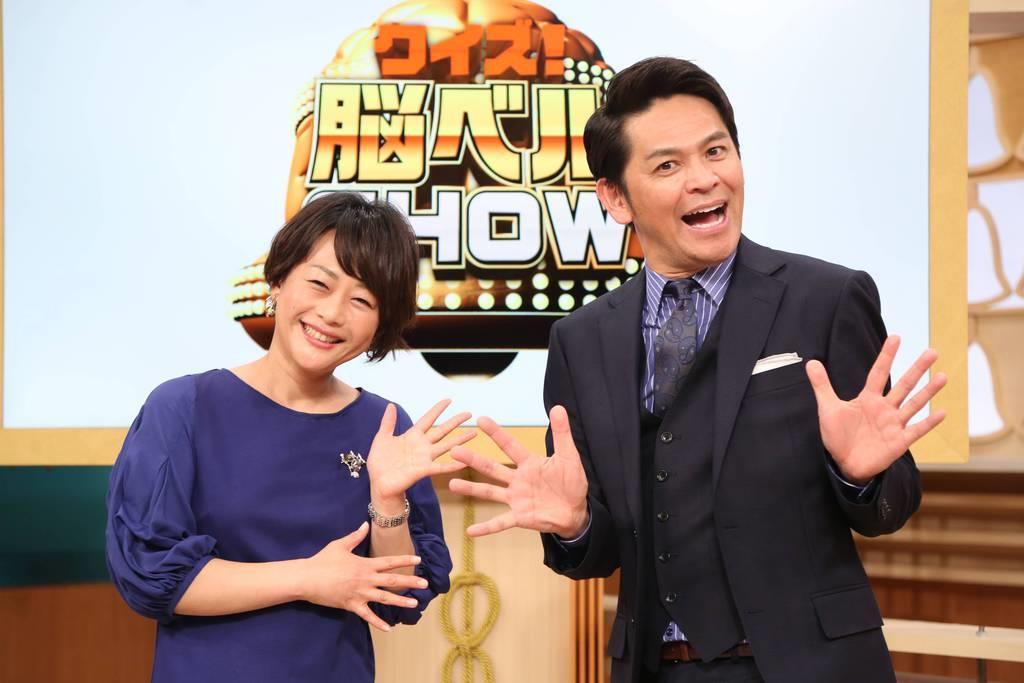 【TVクリップ】「クイズ!脳ベルSHOW」岡田圭右「見てもらって『面白い』といわれたい…