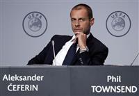 日程消化できない可能性も UEFA会長、伊紙に